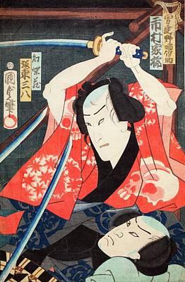Edo Period Photograph - Samurai Warrior by Paul D Stewart