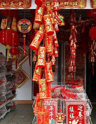 Couplet Photograph - Selling Decorations For The Chinese New Year by Yali Shi