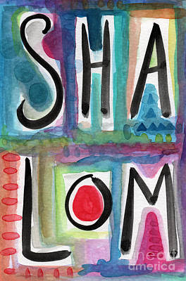 Hebrew Painting - Shalom by Linda Woods