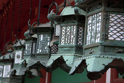 Kansai Photograph - Smaller Metal And Gold Lanterns by Paul Dymond