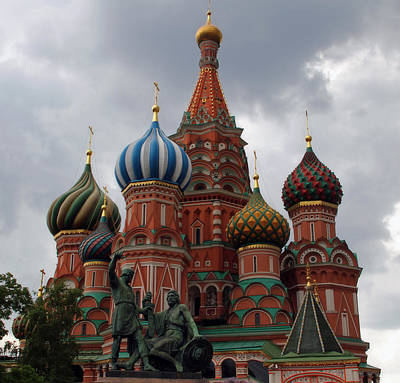 St. Basil's Cathedral Art Print
