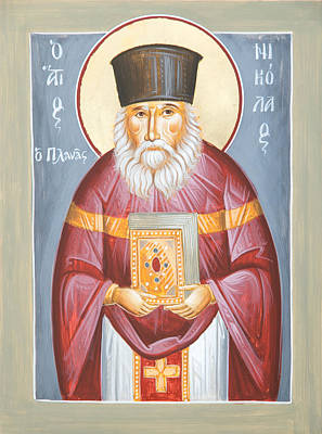 Greek Icon Painting - St Nicholas Planas by Julia Bridget Hayes