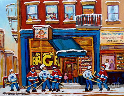Store Fronts Painting - St. Viateur Bagel With Hockey by Carole Spandau