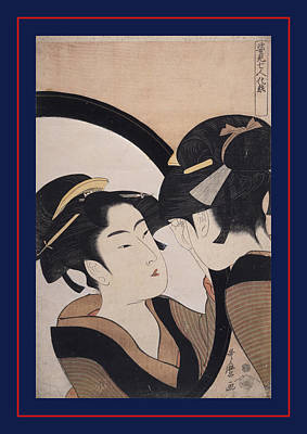 Passionate Painting - Sugatami Shichinin Keshô = Seven Women Applying Make-up by Artokoloro