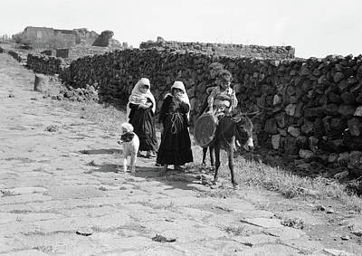 Photograph - Syria Druze Children, 1938 by Granger