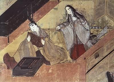 Novel Photograph - Takayoshi, Fujiwara Ca. 1127-1179. The by Everett