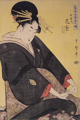 Tamaya Uchi Hanamurasaki, Sekiya, Teriha = Hanamurasaki Art Print