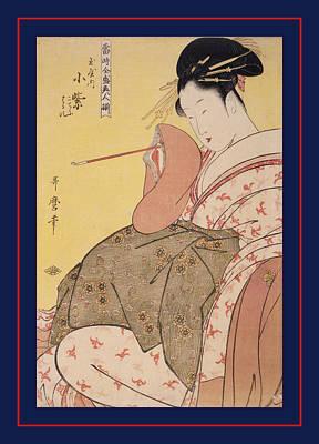 Tamaya Uchi Komurasaki, Kochô, Haruji = Komurasaki Art Print
