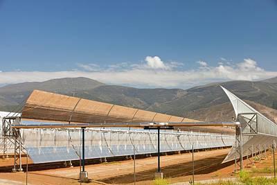 The Andasol Solar Power Station Art Print