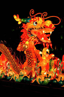 The Chinese Mid-autumn Harvest Festival Art Print by Jaina Mishra
