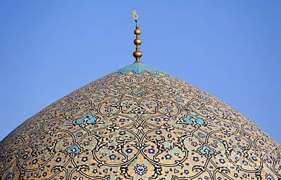 Allah Photograph - The Dome Of The Lotfallah Mosque At Isfahan In Iran by Robert Preston