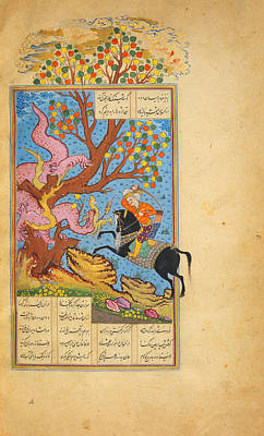 Islam Painting - The Feast Of Sada by Celestial Images