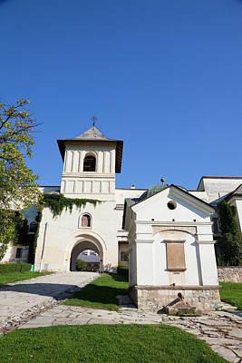 Romania Photograph - The Monastery Of Horezu (hurezi, Horez by Martin Zwick