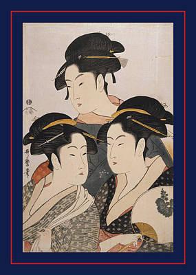 Tôji San Bijin = Three Beauties Of The Present Day Art Print