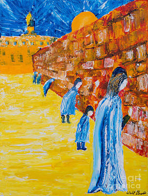 Painting - Western Wall by Walt Brodis