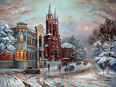 Nightlight Painting - Winter Street by Dmitry Spiros