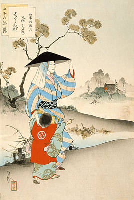 In The Distance Painting - Woman And Child by Ogata Gekko