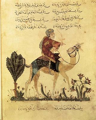 Yahya Ibn Mahmud Al-wasiti Al-hariri Art Print by Everett