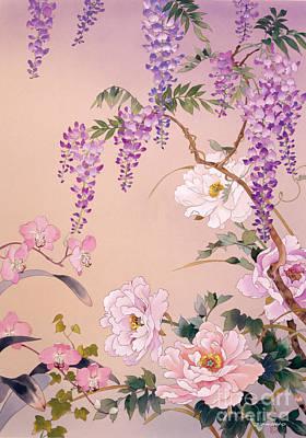 Digital Art - Yoi by Haruyo Morita
