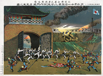 China Boxer Rebellion Art Print by Granger