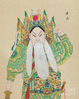Chinese Characters Painting - Decorative Asian Art Painting by Celestial Images