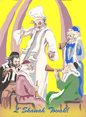 Religious Art Mixed Media - Rosh Hashanah Band by Shirl Solomon