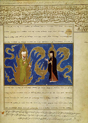 Prophet Moses Painting - Mohammed (570-632) by Granger
