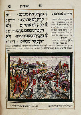 Passover Haggadah Art Print by British Library