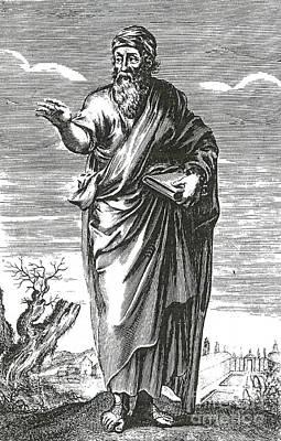 Pythagoras, Greek Mathematician Art Print