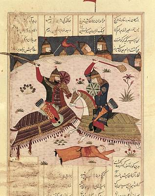 Shahnameh. The Book Of Kings. 16th C Print by Everett
