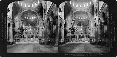 Byzantine Painting - Venice St by Granger