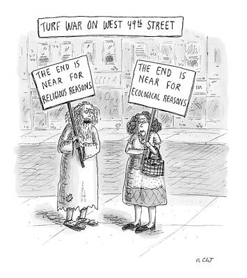 Street Drawing - Turf War On West 49th Street by Roz Chast