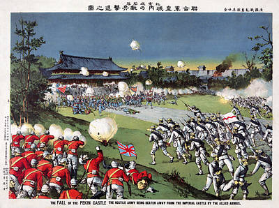 Anti Immigrant Painting - China Boxer Rebellion by Granger