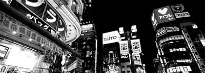 Shinjuku Photograph - Low Angle View Of Buildings Lit by Panoramic Images