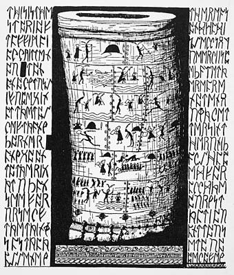 Kipling Just So Stories Art Print by Granger