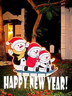 Beastie Boys - Happy New Year by Andy i - Za