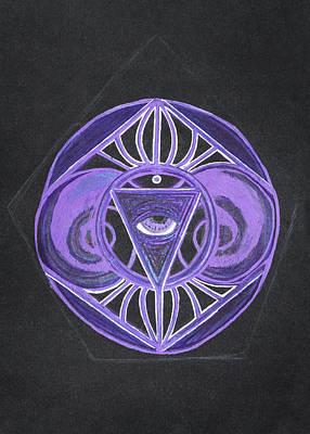 Vishuddha Drawing - 15 by Jessica McLellan