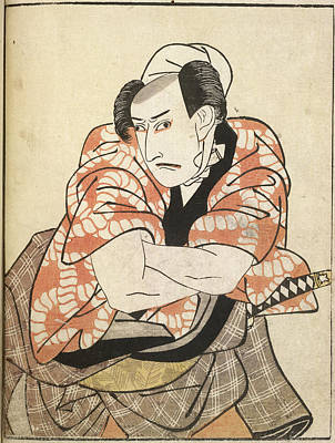 Actor Photograph - Kabuki Actor by British Library