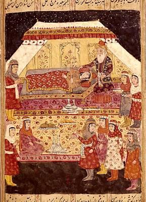 Shahnameh. The Book Of Kings. 16th C Art Print