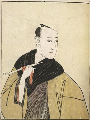 Actor Photograph - Kabuki Actor by British Library