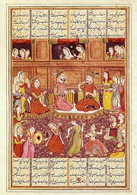 Shahnameh. The Book Of Kings. 16th C Art Print by Everett