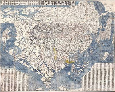 Arubaniya Albania Photograph - 1710 First Japanese Buddhist Map Of The World Showing Europe America And Africa by Paul Fearn