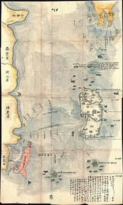 1781 Japanese Temmei 1 Manuscript Map Of Taiwan And The Ryukyu Dominion Art Print by Paul Fearn