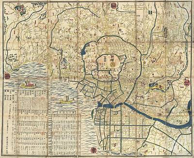 1849 Japanese Map Of Edo Or Tokyo Art Print by Paul Fearn