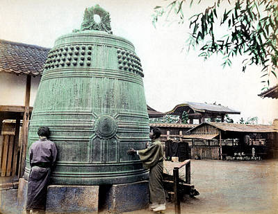 Photograph - 1870 Great Bell Of Chion-in Temple Kyoto Japan by Historic Image