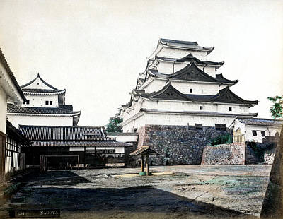 Photograph - 1870 Nagoya Castle Of Japan by Historic Image