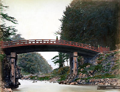 Photograph - 1870 Sacred Bridge Of Nikko Japan by Historic Image