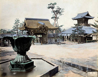 Photograph - 1870 Temple Courtyard In Japan by Historic Image