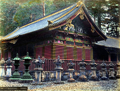Photograph - 1870 Yomei Gate Of Toshogu Temple Nikko Japan by Historic Image