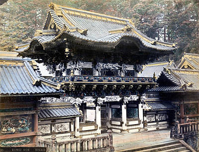 Photograph - 1870 Yomeimon Gate Of Toshogu Shrine Nikko Japan by Historic Image